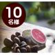 【ネイルケアにも◎】慢性的な乾燥も手厚くケア!ナマシア生シアバター10名様/モニター・サンプル企画