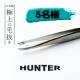 【イライラから解放しましょ♫】軽くスーっと抜ける日本製毛抜きHUNTER5名様へ/モニター・サンプル企画