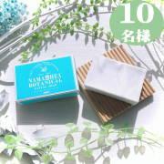 「【敏感肌さん推し石鹸✨】プルンと潤う肌に洗い上げる!保湿力に特化したナマシアボタニカルフェイシャルソープ10名様へ」の画像、バースバンク株式会社のモニター・サンプル企画