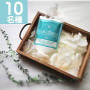 【摩擦レスでお肌を労わりながらクレンジング✨】美容液成分80%以上!『ナマシア クレンジングクリーム』10名様