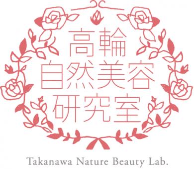 高輪自然美容研究室