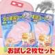 イベント「ネットプライス『25名様に当たる☆ダニ退治シート 2枚』モニター募集!!」の画像