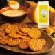 もち吉★濃厚なチーズの贅沢な風味がくせになる【絶品チーズ煎餅】15名様募集!