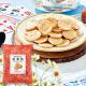 イベント「もち吉の新商品★紅茶がふんわり香るおせんべい【紅茶煎】15名様募集!」の画像