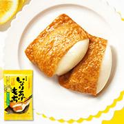 「爽やかな甘酸っぱさがお餅に合う【季節限定】『いなりあげもち はちみつレモン味』」の画像、株式会社もち吉のモニター・サンプル企画