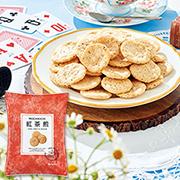 「もち吉の新商品★紅茶がふんわり香るおせんべい【紅茶煎】15名様募集!」の画像、株式会社もち吉のモニター・サンプル企画