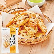 株式会社もち吉の取り扱い商品「白大豆おかき」の画像