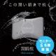 イベント「【新商品】寝ながら美しく!「潤肌枕」モニター5名様募集!」の画像