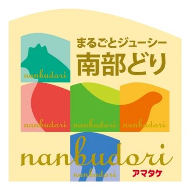 株式会社アマタケ