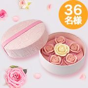 ★明るく元気になれるアソートボックス★ミニヨン・クレール 36名様募集!!