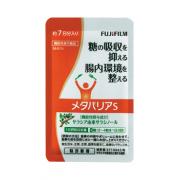 「【糖の吸収を抑える。腸内環境を整える】メタバリアS体験モニター30名募集!!」の画像、【モニプラ】おすすめモニター特集のモニター・サンプル企画