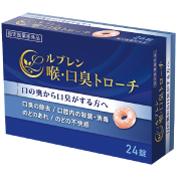 株式会社いいの製薬の取り扱い商品「ルブレン 喉・口臭トローチ」の画像