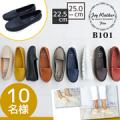 【JoyWalkerPlus】B101 ドライビングシューズ ブログorインスタ投稿モニター10名様募集!/モニター・サンプル企画