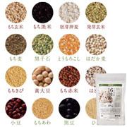 cuoca国内産十六雑穀米1週間セット(20g×7個)