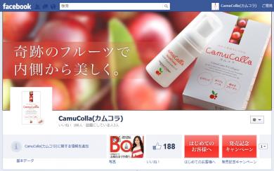 「カムコラ」Facebookページ