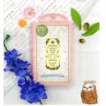 【現品を30名様に!】インスタ映えするフェイスマスクプレゼント♪/モニター・サンプル企画
