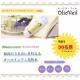 商品満足度96%!微細化オリーブオイルとダマスクバラ花水配合の化粧水を30名様に/モニター・サンプル企画