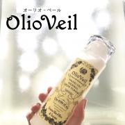 「ナノサイズのオリーブオイルとダマスクバラ花水配合の化粧水を30名様に!!」の画像、株式会社Hug&Smileのモニター・サンプル企画