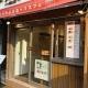 イベント「生パスタのお店★銀座パスフェ★《バジリコのスパゲティー》無料試食」の画像