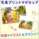 イベント「【写真印刷】オリジナル写真 プリントマグカップ 」の画像