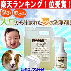 キレイナノ 詰替え用2リットル 除菌・消臭・洗浄剤