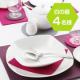 ル・ノーブル◆新生活をカラフルに彩る真っ白な食器(テーブルウェア)のモニター募集