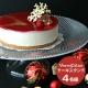 ル・ノーブル◆ハロウィンにもクリスマスにも♪イタリアンデザインのケーキスタンド