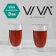 ル・ノーブル◆お茶を楽しむ人のことを想い作られた北欧生まれのテーブルウェア「Viva Scandinavia」モニター募集
