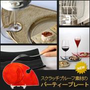 """ル・ノーブル◆食洗機OK!ナイフで傷つかないガラスの器に新色""""ゴールド""""登場"""