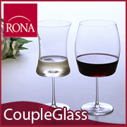 ブランド洋食器ル・ノーブル◆気軽に、お洒落に。愉しむグラス「RONA」
