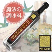 素材の味を引き立たせる魔法の調味料「バルサミコ酢」
