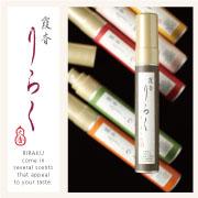 ミストタイプの室内芳香剤 『霞香りらく』 全6種
