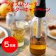 イベント「水・ジュース・お酒を炭酸にできるソーダマシン【ツイスパソーダ】」の画像