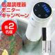 イベント「肉と魚の旨味を引き出す【低温調理器】」の画像