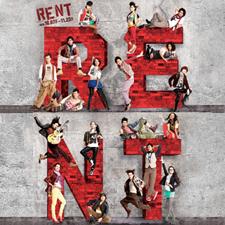 シアタークリエ10・11月公演ブロードウェイミュージカル『RENT』