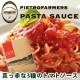 イベント「【ピエトロ】★春夏限定★トマト嫌いでも食べれる!真っ赤な3種のトマトソース」の画像