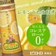イベント「春の新商品☆ピエトロドレッシング「レモンとたまねぎ」インスタグラムモニター募集♪」の画像