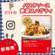 イベント「洋麺屋ピエトロ パスタソース 絶望スパゲティ インスタグラム モニター大募集!!」の画像