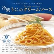 【ピエトロ】 期間限定!「冷製うにのクリームソース」食レポモニター様大募集!