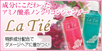 Cyber Beauty Station(楽天モールショップ)