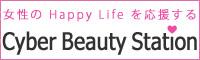 Cyber Beauty Station