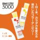 イベント「美容と健康、2つのエイジングケアに!カラダ力を変える進化したコラーゲンゼリー☆」の画像