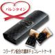 イベント「バレンタインにコラーゲン配合の濃厚チョコレートケーキ贈りませんか~♪」の画像