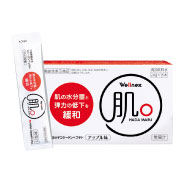 新田ゼラチンダイレクトの取り扱い商品「Wellnex  肌。(ウェルネックス はだまる】2箱(20g×30本)」の画像