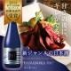 イベント「フルーティな新ジャンルの日本酒【花の香701】」の画像