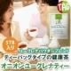 イベント「☆健康茶で、デトックス・スリム!☆ティーバッグタイプでユーグレナパウダーブレンド」の画像