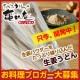 イベント「【亀城庵】開発中☆生姜うどんを使ったオリジナルレシピを大募集!50名様」の画像