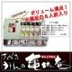 イベント「お待たせしましたっ!「さぬきうどんの亀城庵」試食モニター募集!」の画像