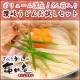 イベント「ボリューム満点!6人前入り【亀城庵】讃岐うどんお試しセット(つゆ付)プレゼント♪」の画像