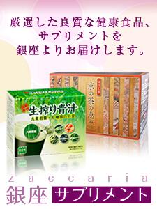 生搾り青汁(大麦若葉+6種類の野菜)